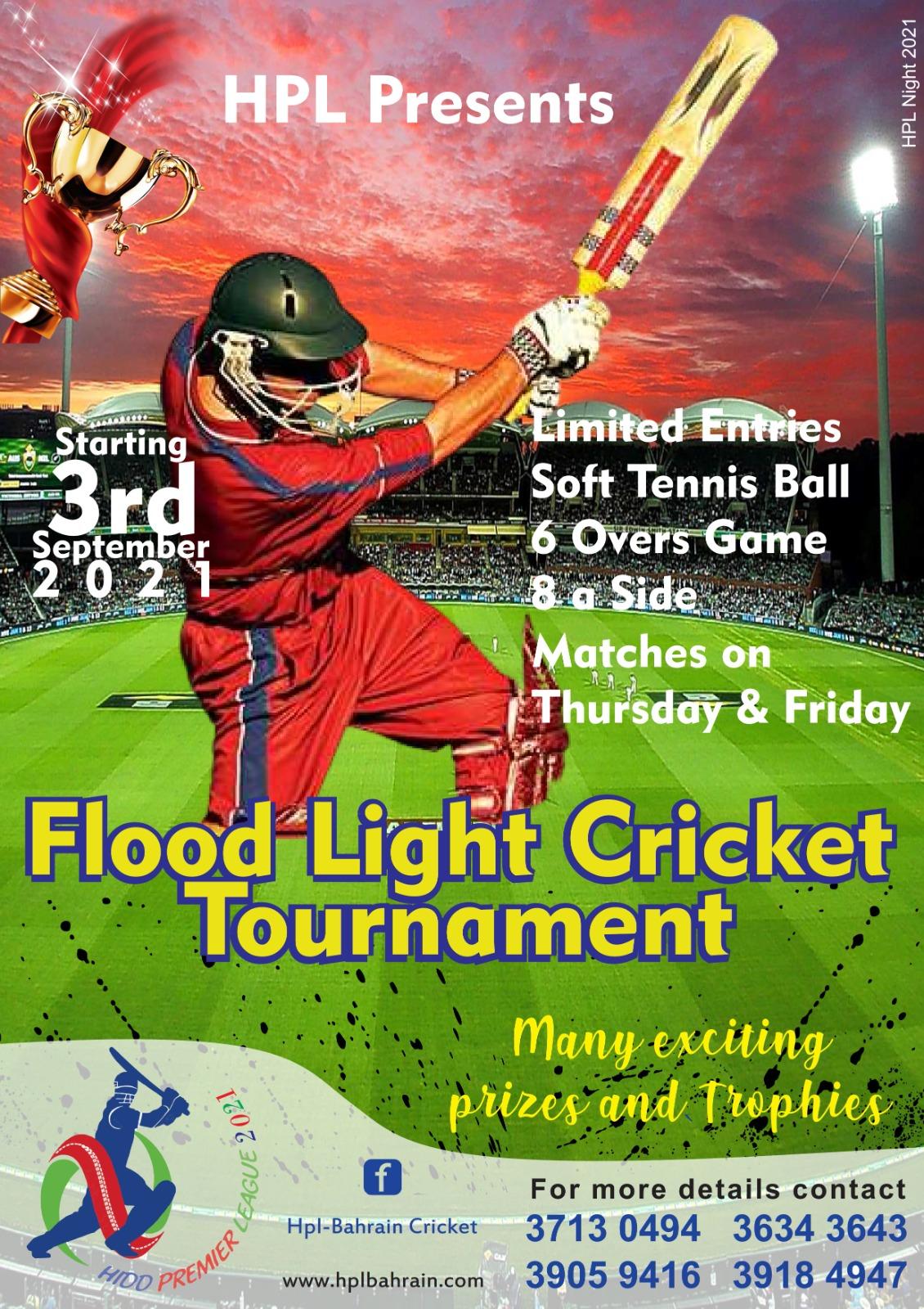 HPL flood night cricket